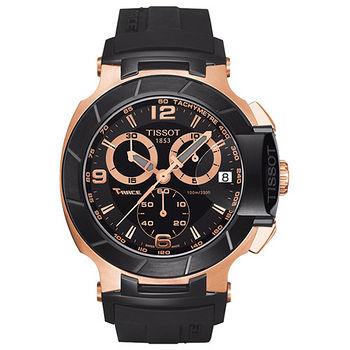 TISSOT T-Race 極速旋風計時機械錶-(玫瑰金/45mm)_T0484172705706