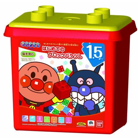 《麵包超人》ANP積木玩具(51PCS)