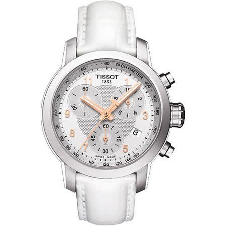 TISSOT PRC 200 ladies 優雅出眾三眼計時腕錶(白/35mm) T0552171603201