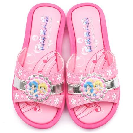 童鞋城堡-真珠美人魚 中大童 戶外拖鞋 PI1336-粉