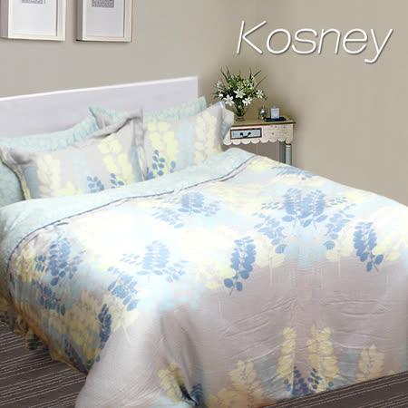 《KOSNEY 夏沫之晨》特大100%天絲全舖棉四件式兩用被冬包組