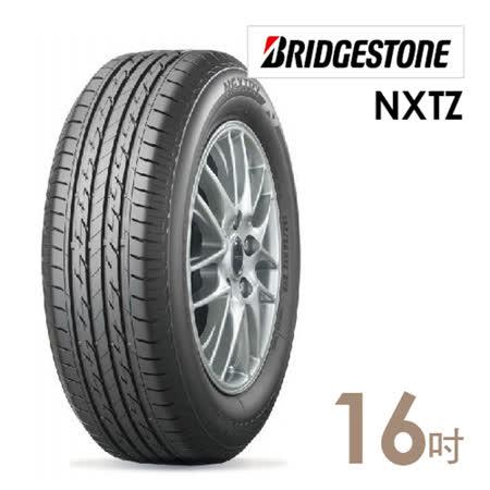 【普利司通】NEXTRY省油節能輪胎_送專業安裝定位205/55/16(適用於Focus Mazda3等車型)