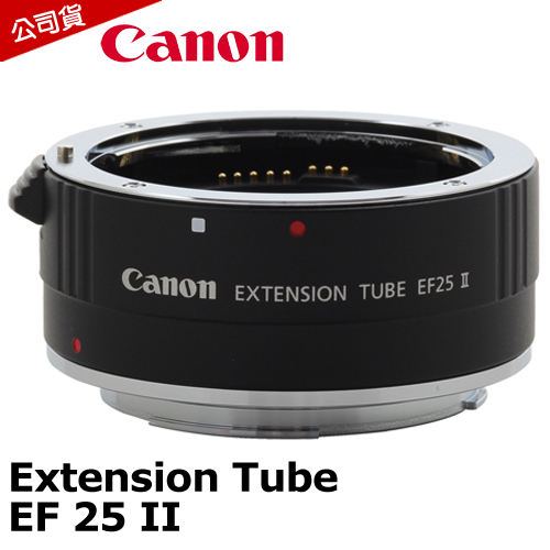 Canon Extension Tube EF 25 II 增距鏡延伸管^( 貨^).~