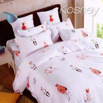 《KOSNEY 愛貓小姐的閒》加大100%天絲全舖棉四件式兩用被冬包組