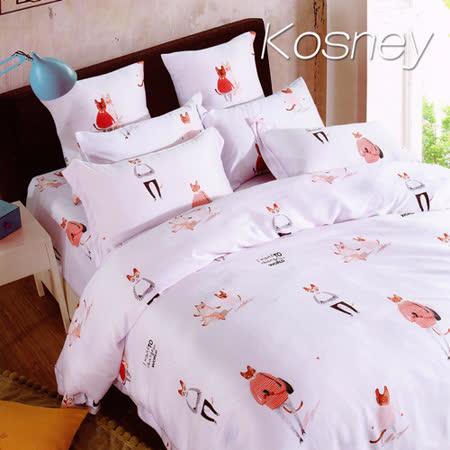 《KOSNEY 愛貓小姐的閒》特大100%天絲全舖棉四件式兩用被冬包組