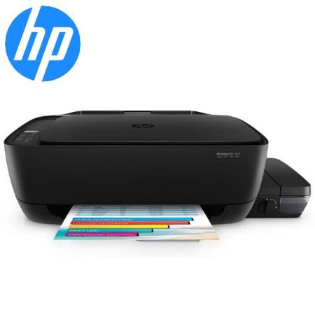 【HP】DeskJet GT 5820 大容量連續供墨無線印表機 (列印/影印/掃描/Wifi)