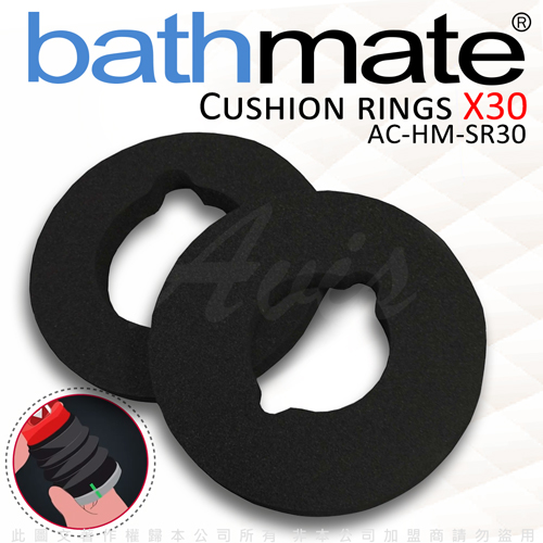 英國BathMate X30 專屬 CUSHION RINGS 緩衝舒適環2入 AC~HM