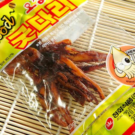 【韓太】韓式烤魷魚腳