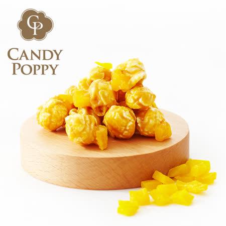 Candypoppy 糖果波比-裹糖爆米花(戀夏芒果、60g)
