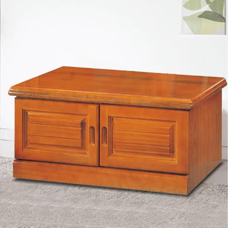HAPPYHOME 樟木色3尺坐鞋櫃5U6-233-430