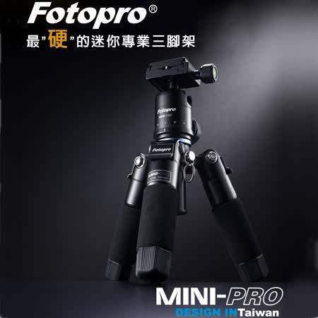 Fotopro富圖寶三腳架MINI-PRO(台灣總代理,湧蓮公司貨)