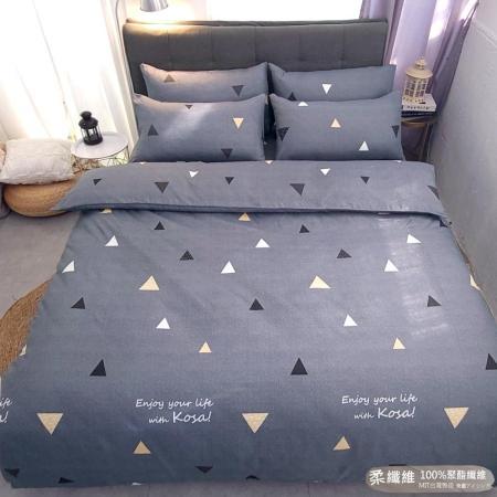 LUST天絲(TENCEL) 雙人加大6尺舖棉/精梳棉床包/舖棉歐式枕組 (不含被套) 100%台灣製 貢緞精梳棉