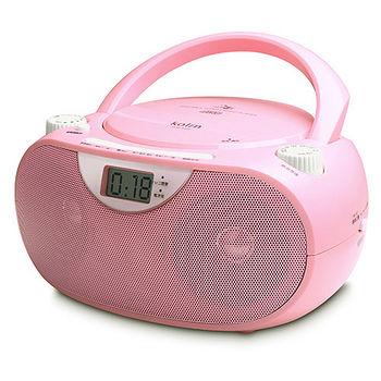 歌林手提CD/MP3音響KCD-WDC10M
