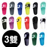(團購)AIRWALK -輕盈舒適EVA中性拖鞋 - 任選三雙1050