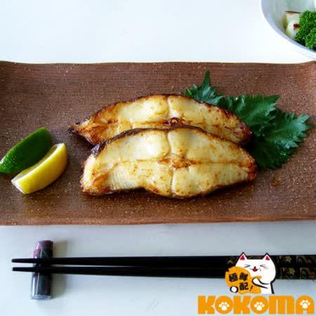 【極鮮配】冰島鱈魚切片(比目魚)(250g±10%/包)(任選)