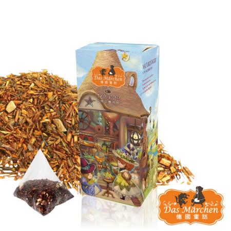【德國童話】南非國寶茶(15入/盒)