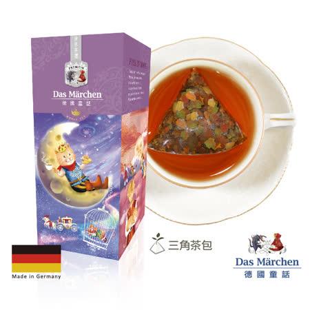 【德國童話】大吉嶺紅茶(FTGFOP1)(15入/盒)