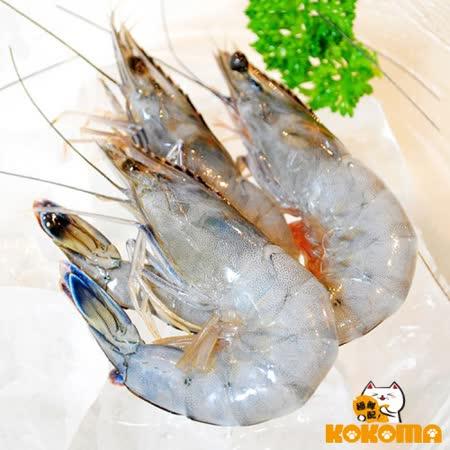 【極鮮配】頂級鮮脆藍鑽蝦(2000G/盒)(任選)