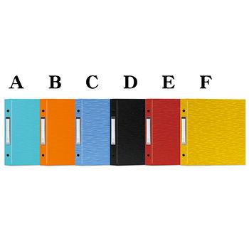 B5/18K 26孔檔案夾-麥穗紋