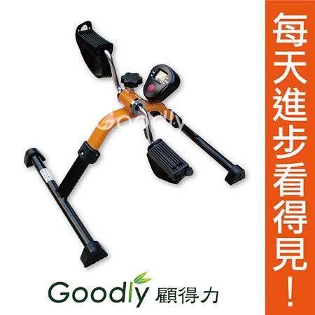 Goodly顧得力 - 計時表腳踏器/腳踏復健器/手足健身車/訓練台