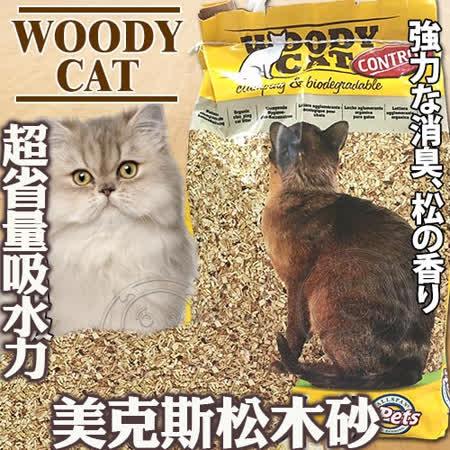 荷蘭WoodyCat美克斯《凝結松木》木屑砂-10L