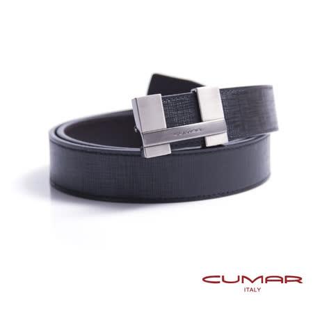 CUMAR 義大利牛皮造型紳士皮帶 0596-C18-01