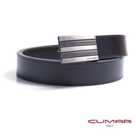 CUMAR 義大利牛皮造型紳士皮帶 0596-C26-01