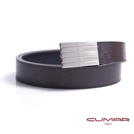 CUMAR 義大利牛皮造型紳士皮帶 0596-C27-02