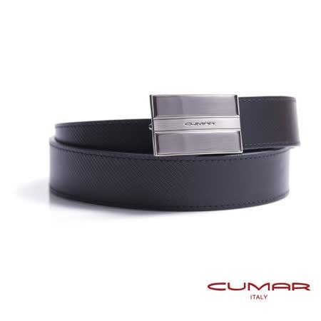 CUMAR 義大利牛皮造型紳士皮帶 0596-D40-01