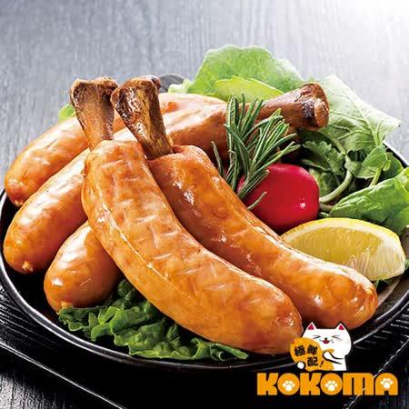 【極鮮配】米其林5入帶骨德式香腸(375g±10%/包)(任選)