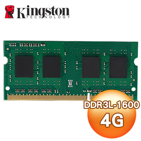 Kingston 金士頓 D3 4G/1600 品牌專用 低電壓 筆記型記憶體