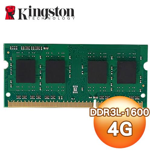 Kingston 金士頓 D3 4G1600 品牌 低電壓 筆記型記憶體