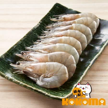 【極鮮配】冰鮮無毒生態蝦(300g±10g/盒,每隻約20g)