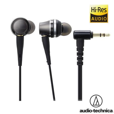 鐵三角 ATH-CKR90 Hi-Res耳塞式耳機