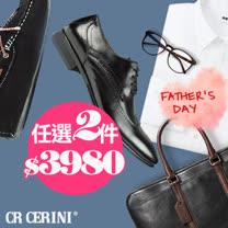 【CR CERINI】紳士/休閒鞋任選兩雙限時3980元