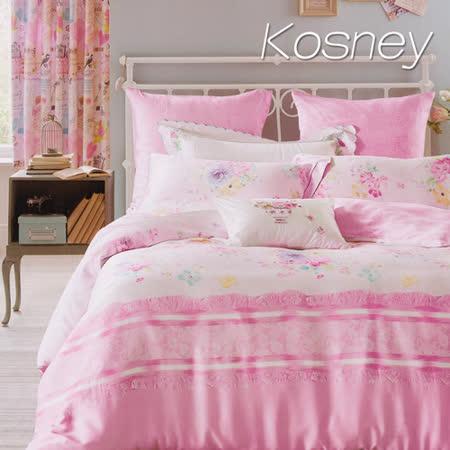 《KOSNEY 甜美夢境》特大100%天絲全舖棉四件式兩用被冬包組