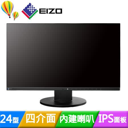 EIZO FlexScan EV2450 24型IPS超薄邊框液晶螢幕《黑》