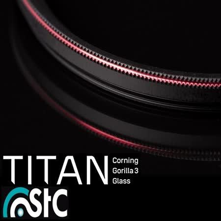 台灣STC高衝擊多層膜超薄框MC-UV濾鏡Titan 77mm保護鏡77mm濾鏡(公司貨)