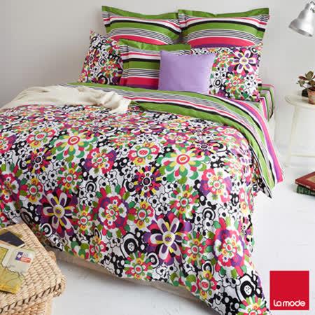 La mode 希伯維列環保印染精梳棉兩用被床包組(加大)