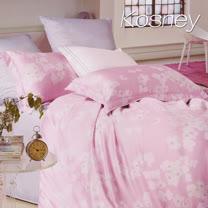 《KOSNEY 暖玉生香粉灰》加大100%天絲全舖棉四件式兩用被冬包組