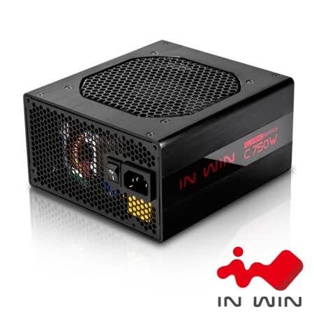 IN WIN Classic 80plus白金牌 750W模組化電源供應器
