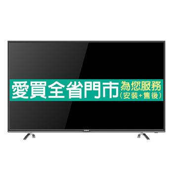 聲寶43型LED液晶顯示器_含視訊盒EM-43AT17D含配送到府+標準安裝