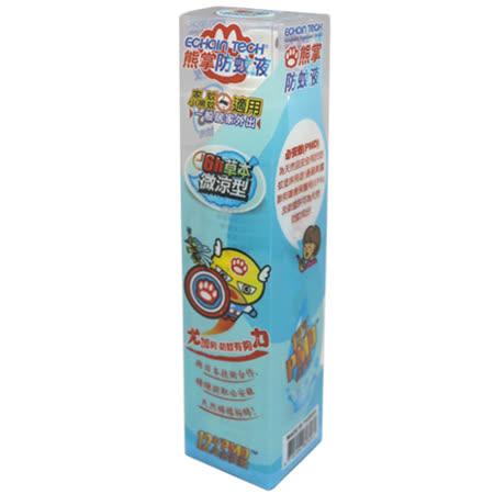 【ECHAIN TECH熊掌】防蚊液-6H草本微涼型