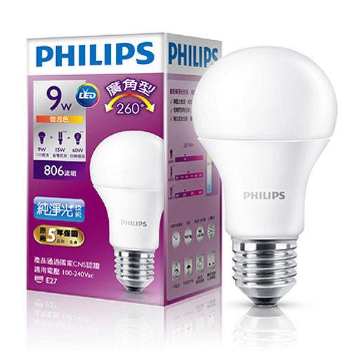 飛利浦LED廣角燈泡~黃光^(9W^)