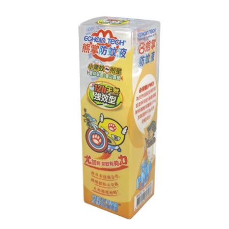 【ECHAIN TECH熊掌】防蚊液-強效型