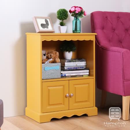 漢妮Hampton安琪拉收納置物櫃-鵝黃色