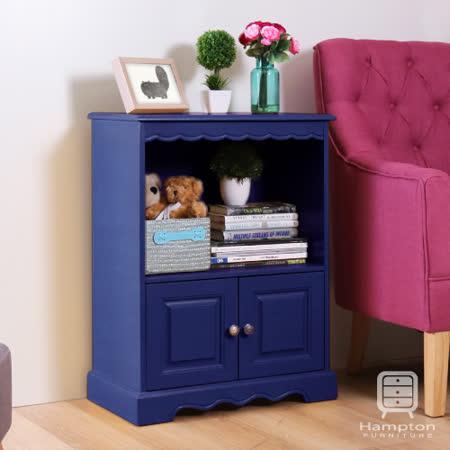 漢妮Hampton安琪拉收納置物櫃-深藍色