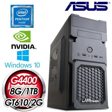 華碩 H110 平台【海溫德】Intel Pentium G4400 8G 1TB GT610 效能獨顯電腦《含WIN10》
