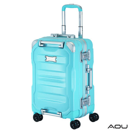 AOU 絕讚耀眼系列 經典巨作專利產品 20吋PC亮面旅行箱 (天空藍) 90-022C