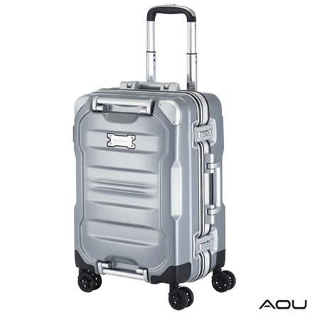 AOU 絕讚耀眼系列 經典巨作專利產品 20吋PC亮面旅行箱 (時尚灰) 90-022C